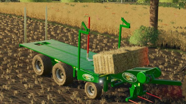 Мод «Heath SuperChaser QM Extra» для Farming Simulator 2019